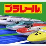 プラレール博2020大阪・入場特典プラレールは?日程・前売り券・駐車場まとめ【プラレール博2020大阪】