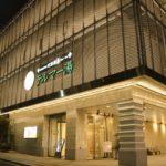 [天然温泉テルマー湯]新宿歌舞伎町の場所と値段は?美肌になれる理由は何?[ウワサのお客さま]