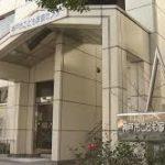 [神戸の児童相談所]の場所と児童を追い返したNPO法人の名前や担当者は!?