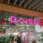 [大阪ダイソーコロナ]感染経路は何?リンクス梅田の場所や営業再開はいつ?