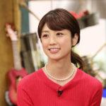 [画像あり]小倉優子の夫(旦那)の歯医者の場所名前が!学歴や年収もスゴイ!
