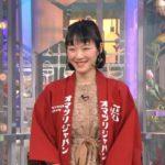 [激レア]カトウさんは加藤優子!オマツリジャパン代表で家族(夫・子供)はいる?