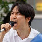 平塚正幸(ノーマスク)の学歴経歴と結婚して妻子供はいる?(国民主権党)